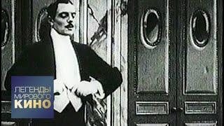 Макс Линдер. Легенды мирового кино