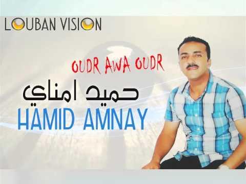 hamid amnay