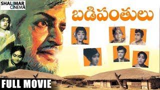 Badi Panthulu Telugu Full Length Movie || Ntr , Sridevi , Anjali Devi