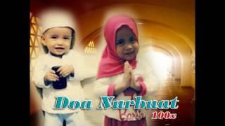 Doa Nurbuat 100x
