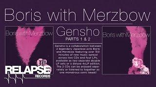 BORIS with MERZBOW – 'Gensho' (Official Album Trailer)