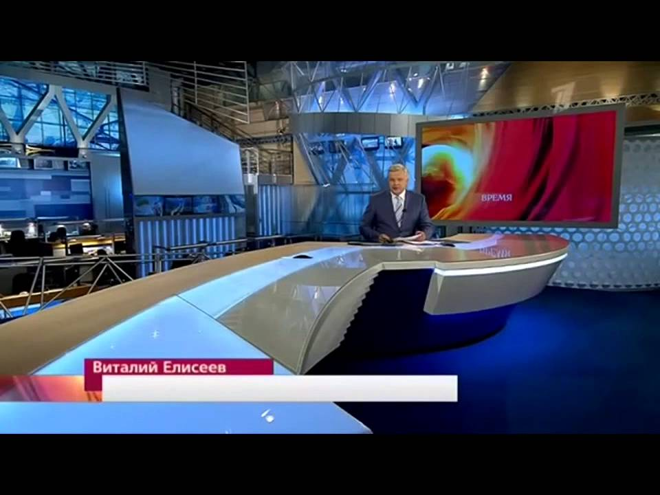 Channel One Russia - Ch. 1 - Москва (Moscow) - Watch Online
