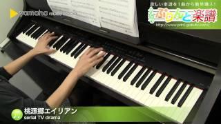 使用した楽譜はコチラ http://www.print-gakufu.com/score/detail/79554...