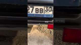 Русский автопром