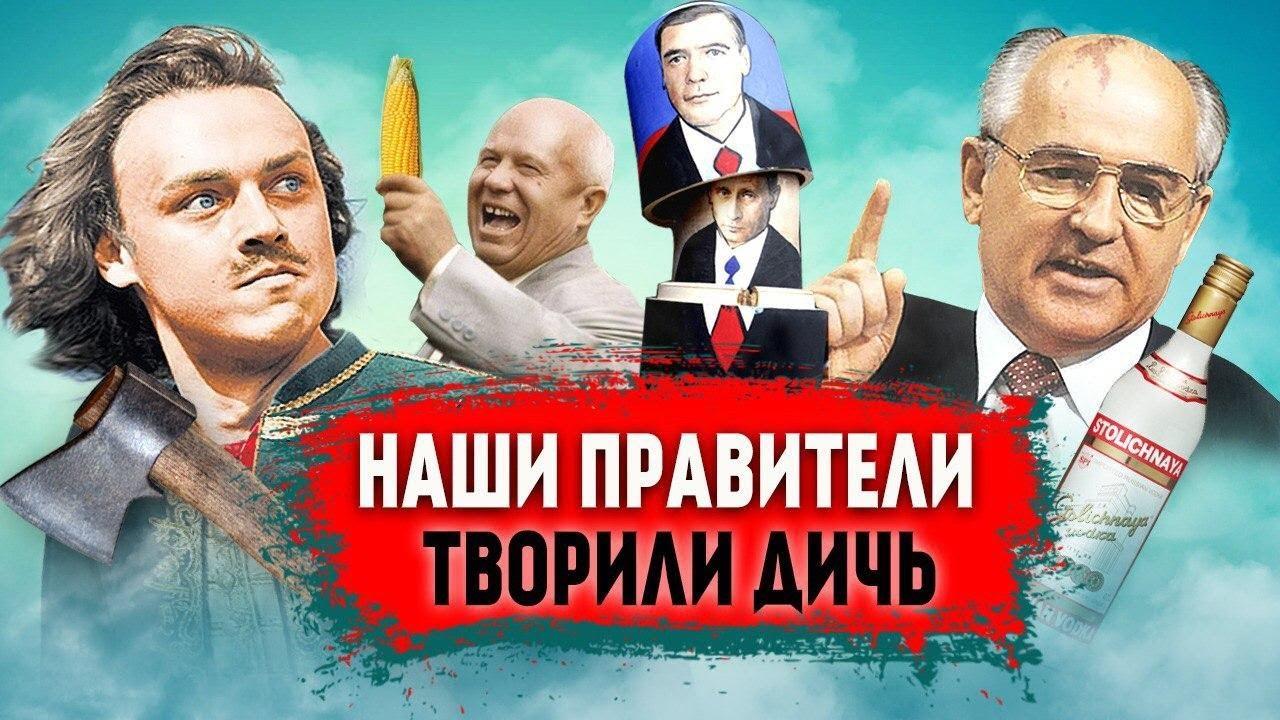 Творили они, а стыдно мне. Разврат и жестокость троицы русских императоров