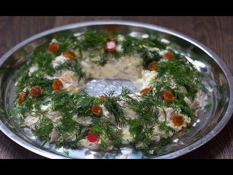 Novogodišnja salata