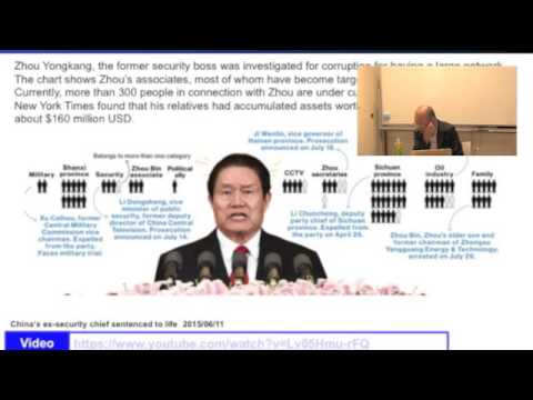 20160907海野塾夜間コースCorruption in China 6-China's politicians