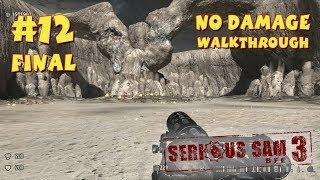 Serious Sam 3: BFE прохождение игры - Уровень 12 Финал: Страж Времени (All Secrets + No Damage)