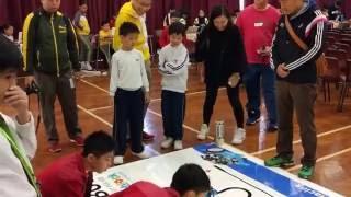 2016-12-10 聖貞德中學 mBot 小學邀請賽 (2