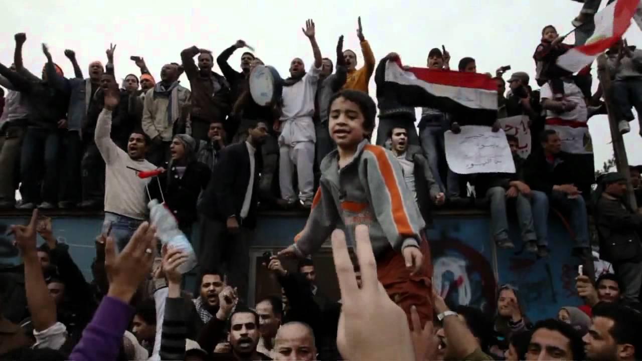 """Tahrir: Liberation Square"" Trailer"