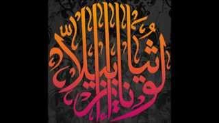 Diseños de tatuajes de letras árabes