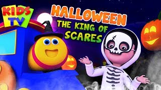 Halloween The King of Scares | Bob The Train Cartoons | Spooky Halloween Music & Songs for Kids
