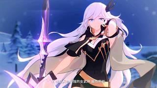 Honkai Impact 3 (崩坏3rd) - Story Chapter 5 Act.4 Final [Normal]