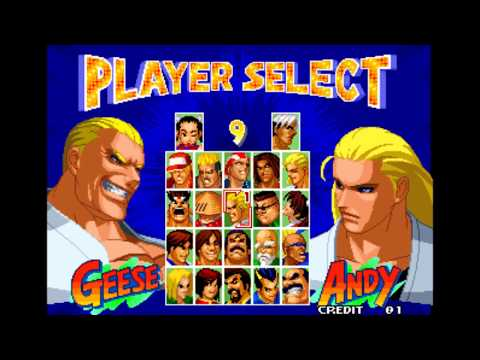 [TAS] Real Bout Fatal Fury 2 : The New Comers - Geese Howard