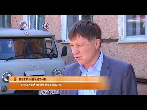 На прием к врачу в Шарыпово могут попасть не все