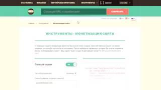 Заработок на переходах по ссылкам 25 рублей | 100% Схема