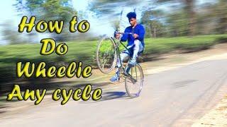 How to do wheelie with normal bicycle   best topic for vigo tiktok kawi like