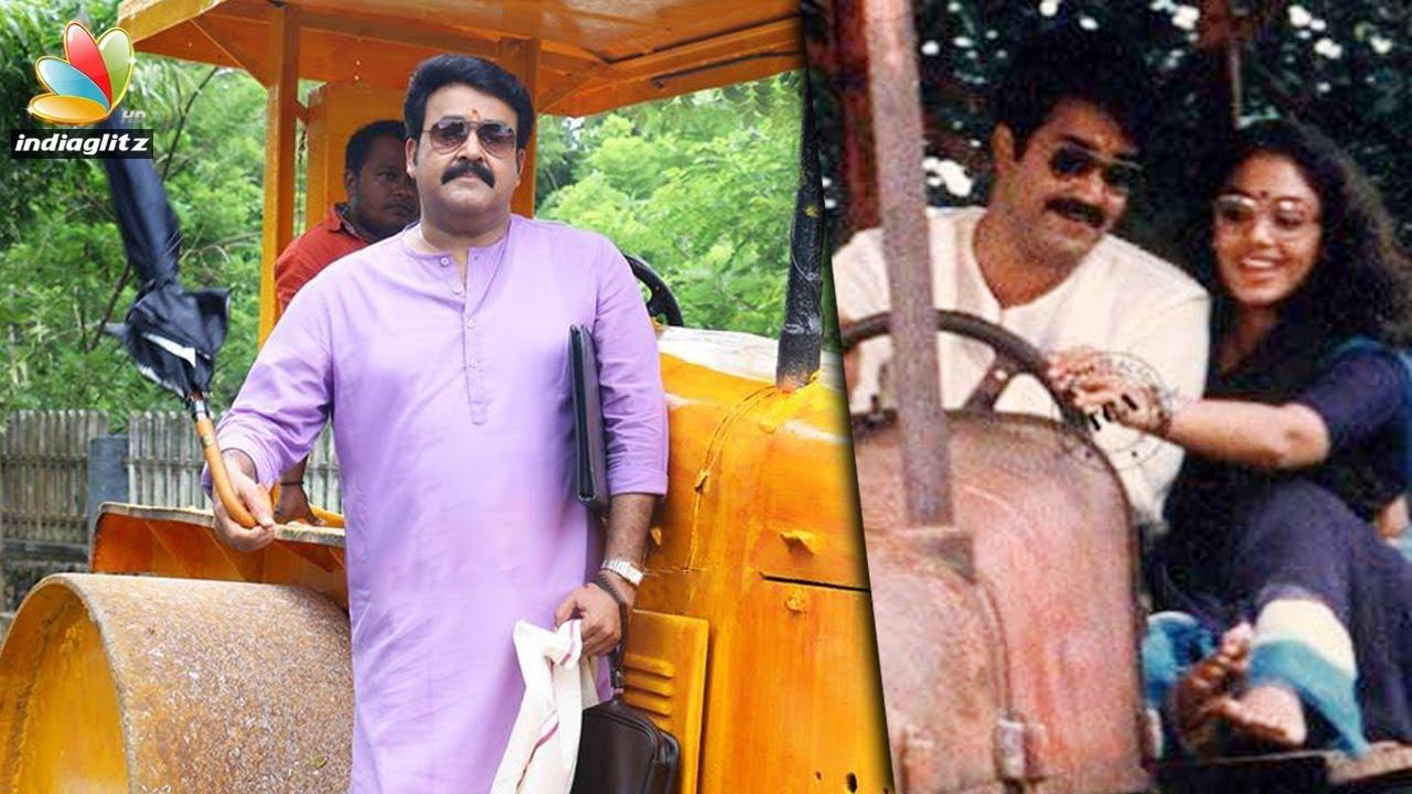 വെള്ളാനകളുടെ നാടിനു രണ്ടാം ഭാഗം |  Vellanakalude Nadu 2 on the cards | Mohanlal