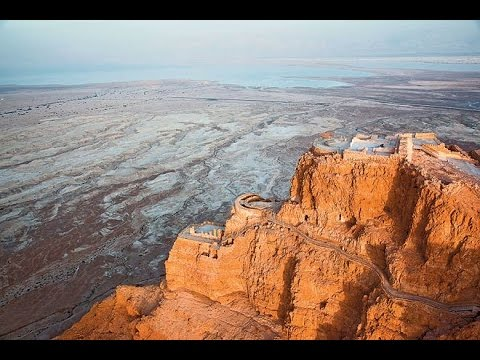 Masada Israel - Great view and interesting history lesson. Tour Guide: Zahi Shaked. August 18, 2016