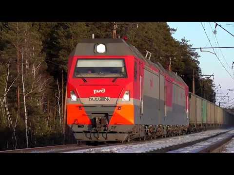 Вагоны ТВСЗ с повышенной грузоподъемностью в эксплуатации на Свердловской железной дороге
