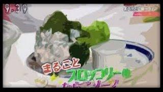 レジェンド料理人平野レミ「きょうの料理に出ます」発言でネットがざわ...