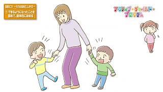 日本スポーツ協会「アクティブ・チャイルド・プログラム」指導法・指導...