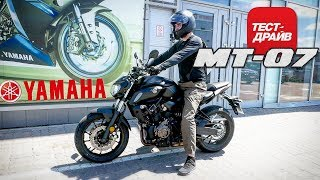 Yamaha MT-07 Dark Side 2018 / Test-Drive