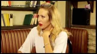 MC DONI Black Star inc  Светская хроника с Е  Машко часть 2