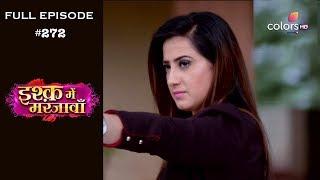 Download lagu Ishq Mein Marjawan - Full Episode 272 - With English Subtitles