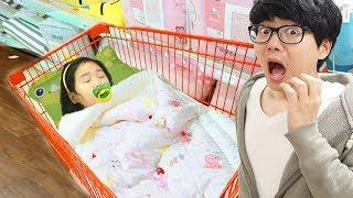 En Voiture! Boram et Papa à cache-cache dans le magasin In MART