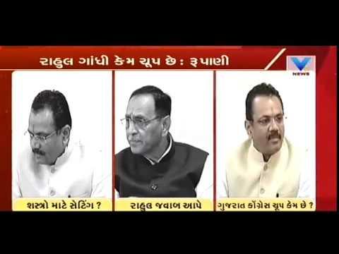 CM Rupani & Jitu Vaghani Raises Questions On Robert Vadra-Sanjay Bhandari's Transactions | Vtv News