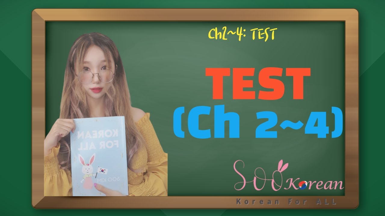 TEST(Ch2-4) -Tell Me Your Score(Korean/ Introduction / Nationality / Country/ Objects / Possession)