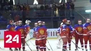 Россиянки встретились с командой Швеции на молодежном чемпионате мира по хоккею - Россия 24