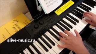 "А. Попп - Манчестер-Ливерпуль - Школа ""Piano online"", урок 8."