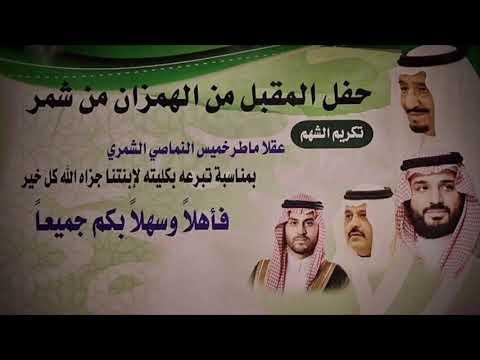 Abdulaziz Alolaiwi 100 Harras عبدالعزيز العليوي 100 حراس 2020 حصري ا Youtube