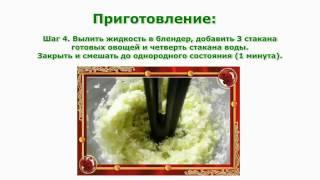 Рецепты блюд  Картофельный суп пюре простой рецепт приготовления