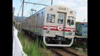 水間鉄道 1000形 貝塚行き 三ツ松駅 入線〜発車