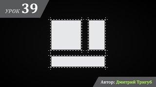 Уроки Adobe Illustrator. Урок №39: Что такое артборды