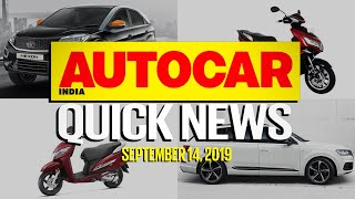 Car Discounts, Frankfurt Motor Show & more | Quick News | Autocar India