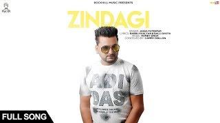 ZINDAGI ( Full Song ) | Jassa Fatehpur | Latest Punjabi Song 2017 | Rock Hill Music