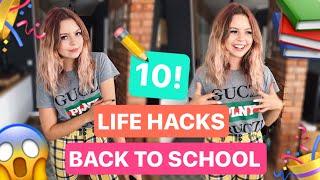 10 Back To School LIFE HACKS *MUSISZ JE POZNAĆ!*