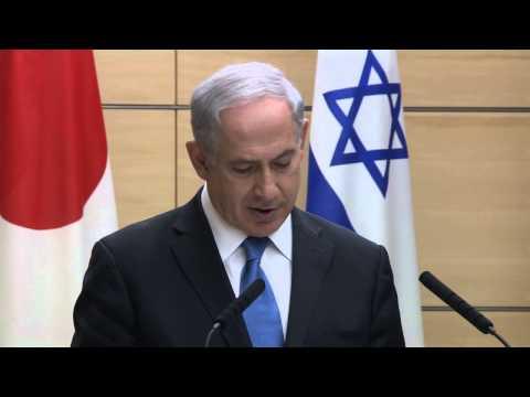 PM Netanyahu Meets Japanese PM Shinzo Abe