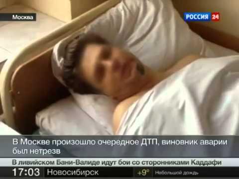 Пьяное ДТП в Москве  мотоциклисту оторвало ступню