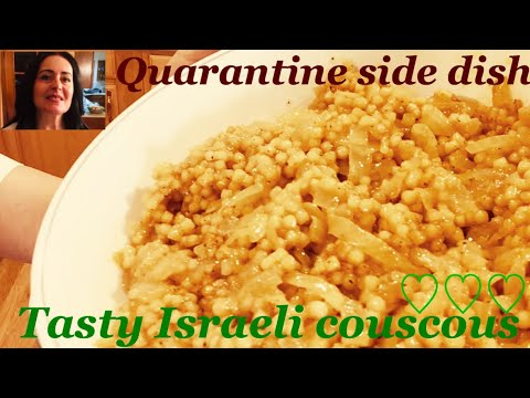 How To Make Tasty Couscous Side Dish Easy Recipe   Israeli Couscous Dish