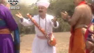 Aamhi  Jato Aamchya Gava Aamcha Ram Ram Ghyava