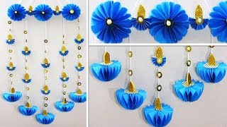 Quick and easy Christmas decorations   Wall Hanging Toran Making Craft At Home.ll