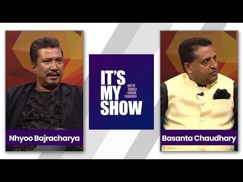 Basanta Chaudhary & Nhyoo Bajracharya | It's my show with Suraj Singh Thakuri | 09 June 2018