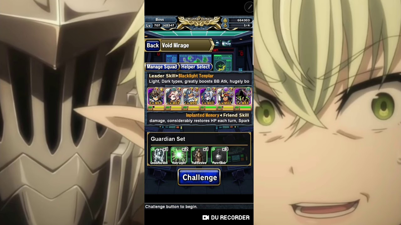Brave Frontier- Void Mirage Frontier Rift -Stage 2 Completion Guide
