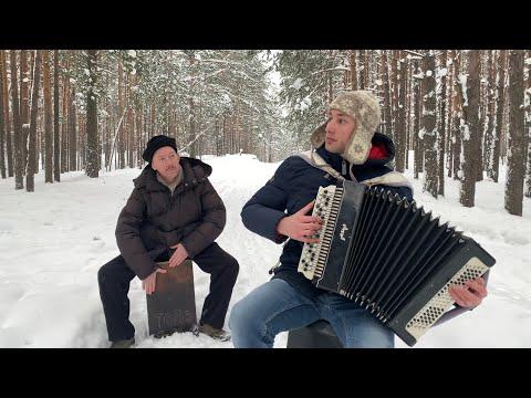 ♫ ♫ Семён Жоров - Там Где Клён Шумит ..