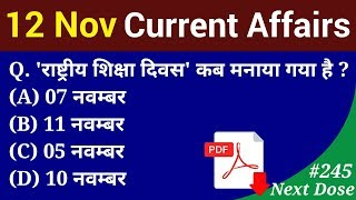 Next Dose #245| 12 November 2018 Current Affairs | Daily Current Affairs | Current Affairs In Hindi